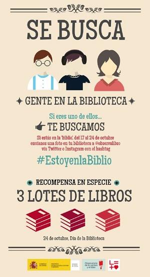 Imagen de la Campaña 'estoy en la biblio' y el día de la biblioteca 2017